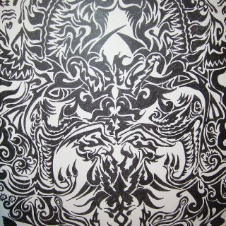 this ink piece sold at 2009 bonnarroo and my more for 2010