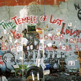 The Temple of Lost Love. Created by a bunch of inspired folks and turned to dust by the city of Cleveland. Nothing is sacred if it doesn't make a profit.