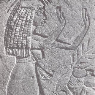 aset egyptian