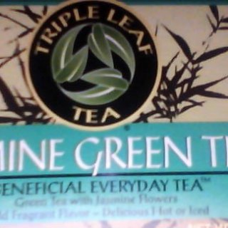 my favorite green tea3
