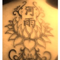 My Back Tat