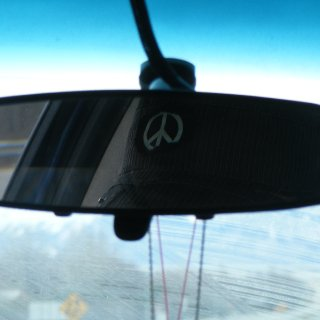 only in the rearview